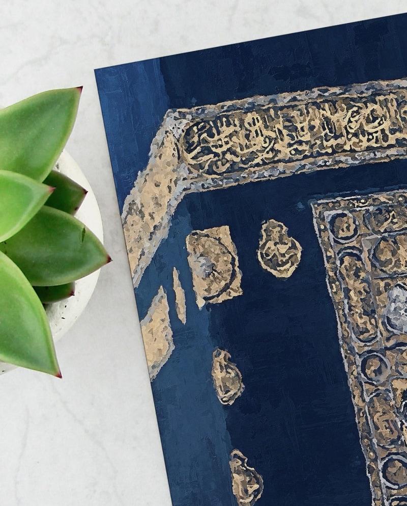 Wall Art Door of the Kaaba